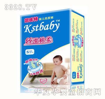 凯氏特婴儿纸尿裤招商加盟