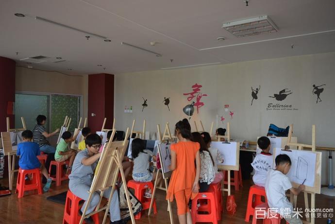 综合艺术教育机构火爆招商加盟
