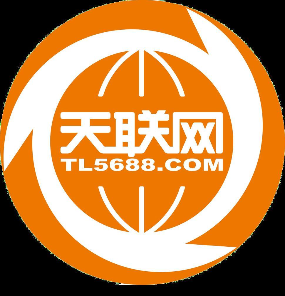 天联网互联网物流品牌加盟