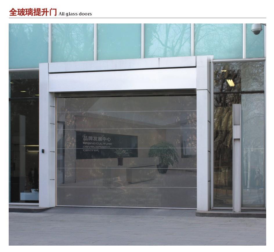 红日升车库门招商加盟