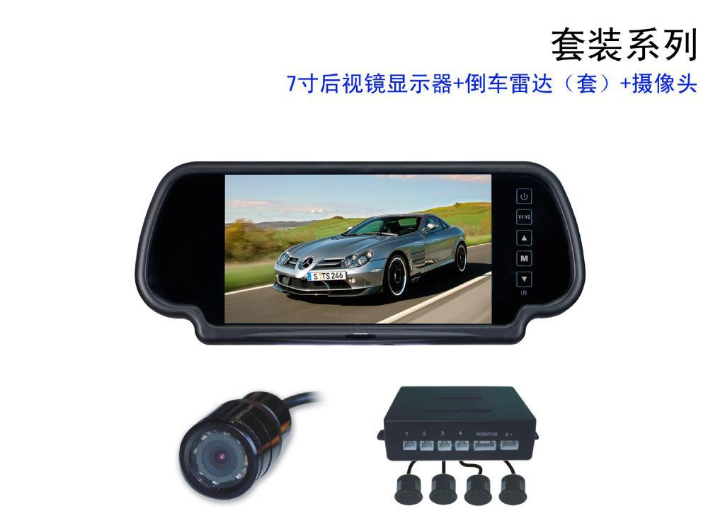 新安車安視電子招商加盟