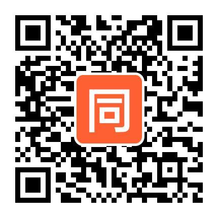 新阳光同等学力辅导+教育+欢迎加盟(入)