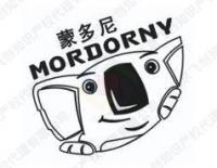 MORDORNY蒙多尼童裝加盟