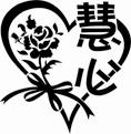 上海慧心丝带绣加盟