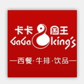 卡卡国王咖啡加盟