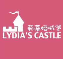 莉蒂娅城堡蛋糕加盟