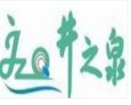 井之泉凈水器加盟