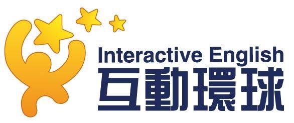 互動環球卓越思維數學加盟