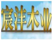 宸灃木業加盟