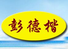 彭德楷黃燜雞米飯加盟