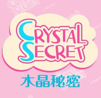水晶秘密内衣加盟