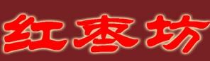 紅棗坊加盟