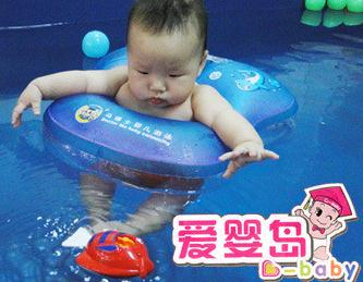 愛嬰島嬰兒游泳館加盟