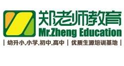 鄭老師教育加盟