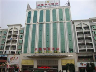 晋江东雅假日酒店加盟