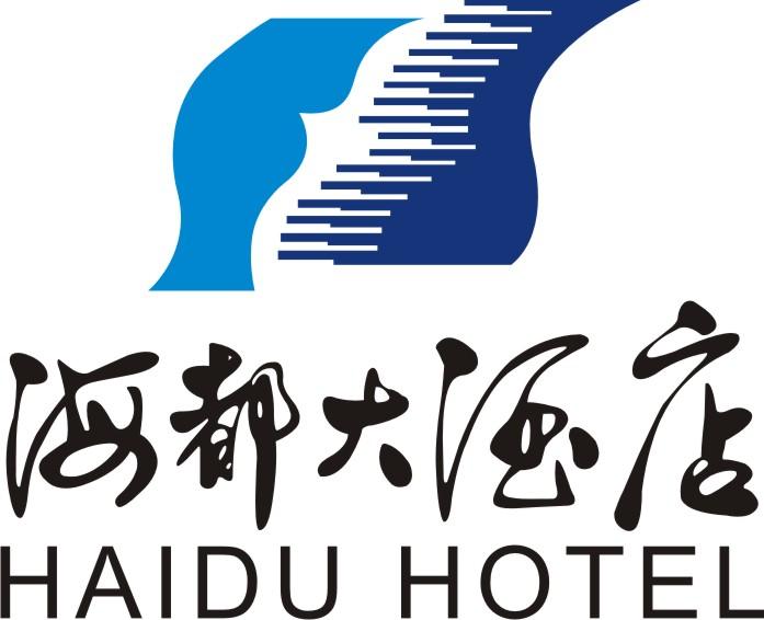 海都酒店加盟