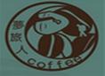 梦旅人咖啡馆加盟