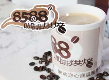 8588咖啡加盟