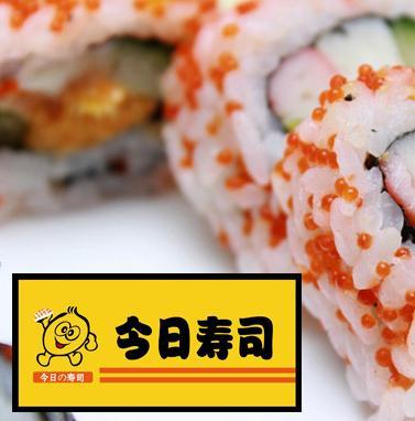 今日壽司加盟