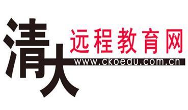 清大远程教育网加盟