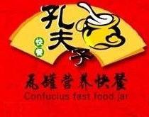 孔夫子瓦罐营养快餐加盟