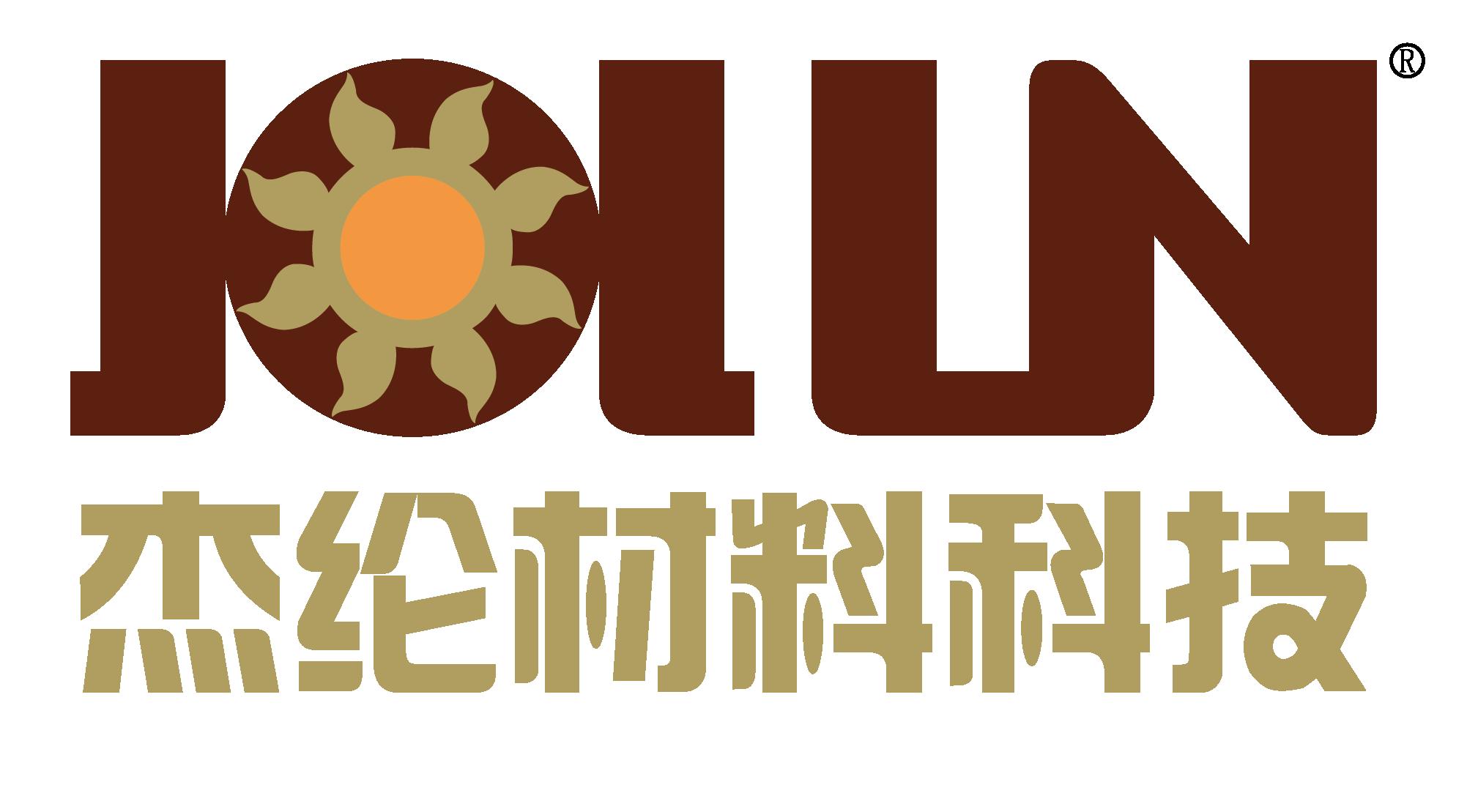 杰綸材料科技加盟