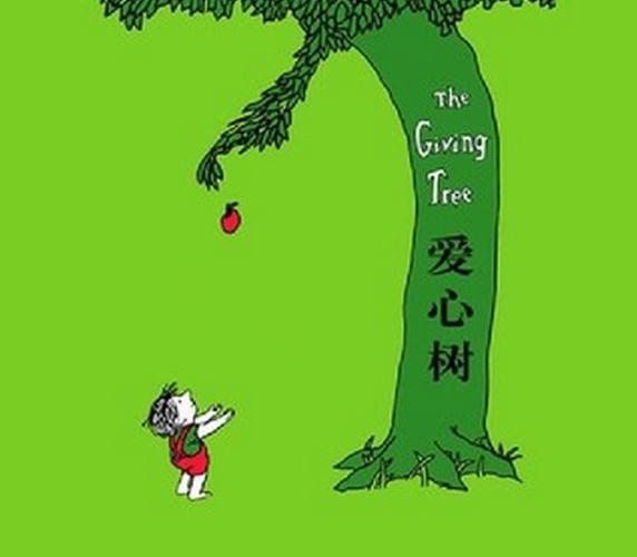 愛心樹繪本館加盟