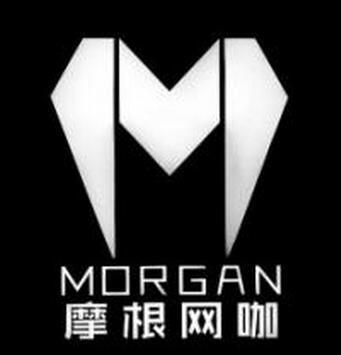 摩根網咖加盟