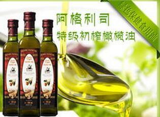 阿格利司橄榄油加盟