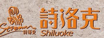 诗洛克瓷砖加盟
