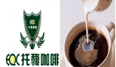 托馥咖啡加盟