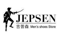 吉普森男鞋加盟