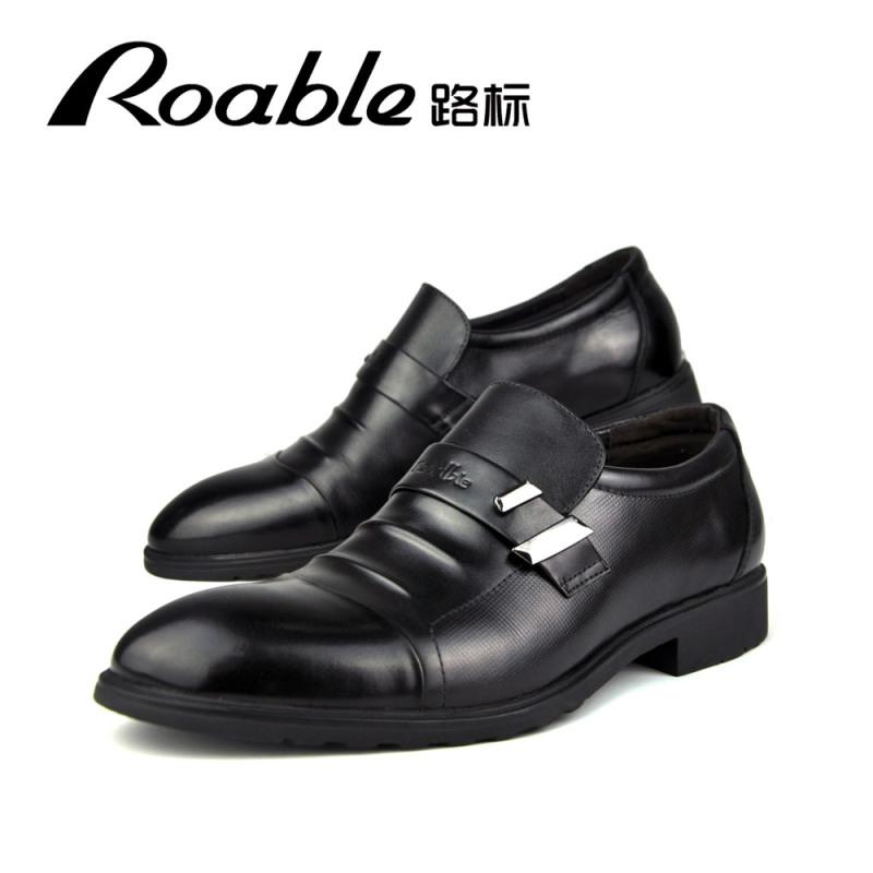 路标皮鞋加盟