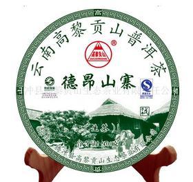 高黎贡山普洱茶加盟
