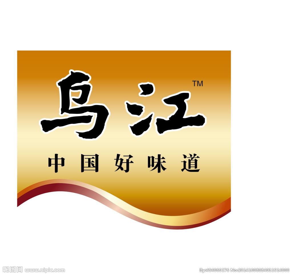 烏江榨菜加盟