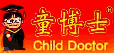 童博士学生用品加盟