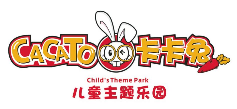 卡卡兔兒童游樂園加盟