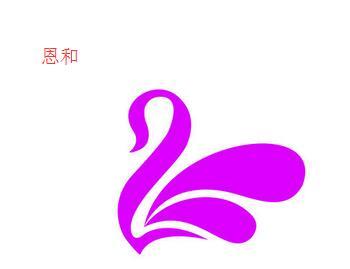 崇川区恩和家用纺织品公司加盟