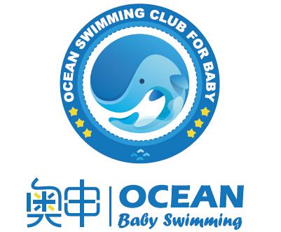 奥申婴幼儿游泳馆加盟