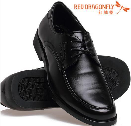 紅蜻(qing)蜓男鞋加盟