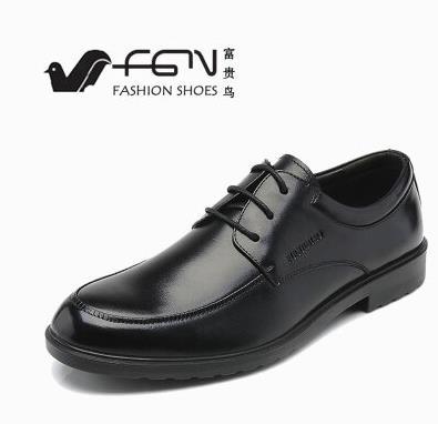 富貴(gui)鳥男鞋加盟
