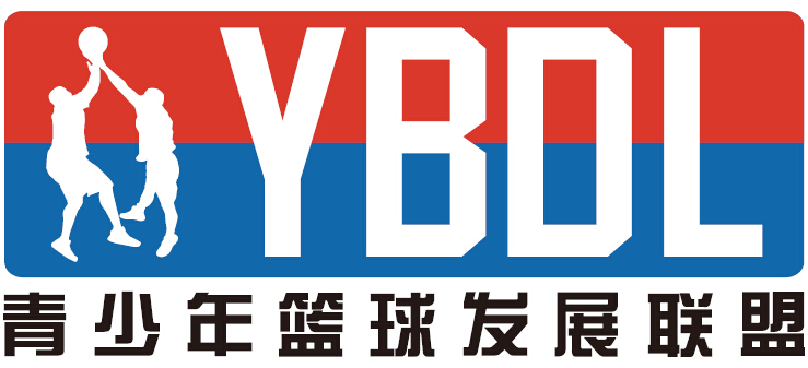 YBDL籃球培訓加盟