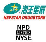 海王星辰連鎖藥店加盟