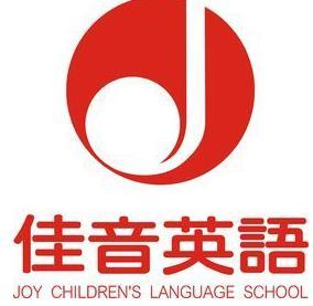 佳音英语培训加盟