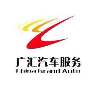 廣匯汽車金融加盟