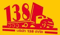 泰國138加盟