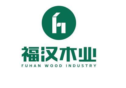 福漢木業加盟