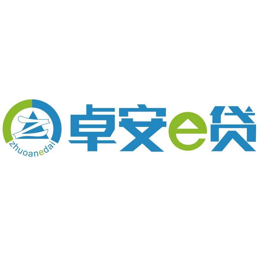 卓安e贷贷款公司加盟