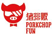 豬排販中式快餐加盟