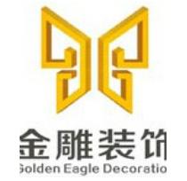 金雕装饰加盟